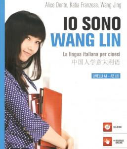 Copertina del testo Io sono Wang Lin
