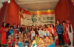 Uno degli spettacoli realizzati dall'associazione Zhonghua