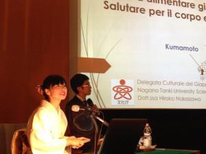 I segreti della cucina giapponese per un'alimentazione corretta nella conferenza tenuta da Hikono Nakazawa presso l'Istituto Giapponese di Cultura in Roma