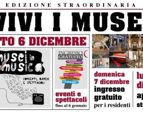 Musei in Musica: un lungo weekend nella Capitale