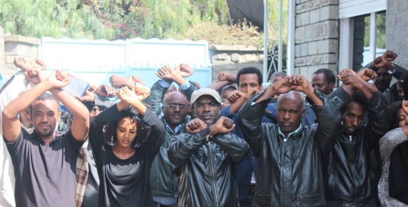 La protesta in Etiopia. Fonte: Google