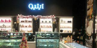 """La cioccolateria aperta all'interno del nuovo mall """"Melal Boutique"""""""