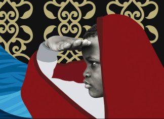 La copertina di Yayla- Musiche Ospitali
