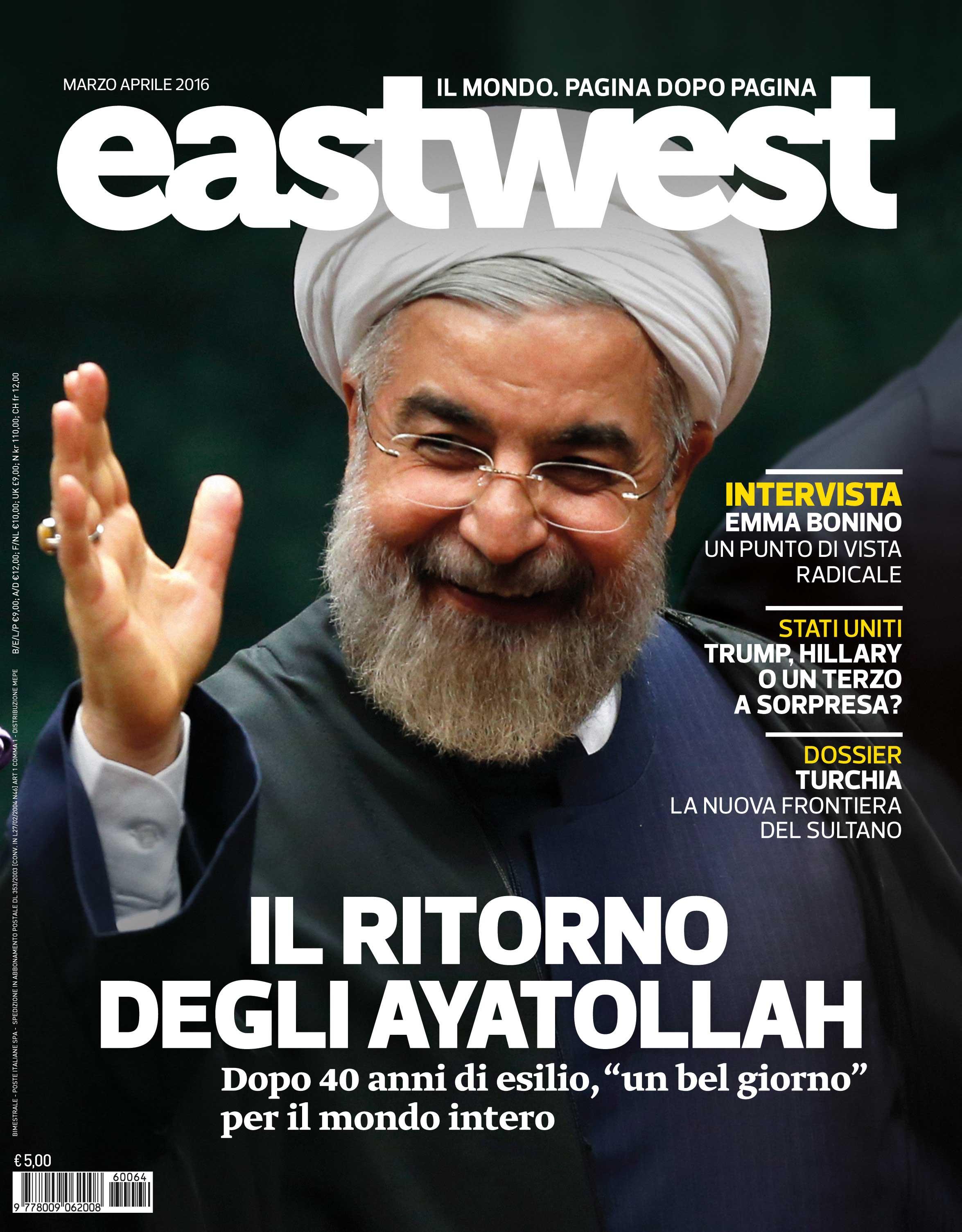 eastwest rivista