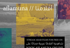 Aflamuna: cinema arabo contemporaneo gratuito