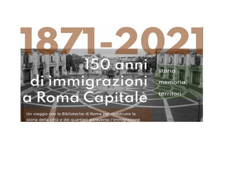 150 di immigrazione a Roma
